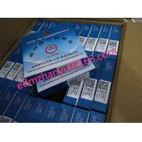 Buy cheap molybdenum wire 0.12/0.15/0.16/0.18/0.2 mm from wholesalers