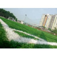Buy cheap Odorless DIY Grass School Playground Flooring For Sports Court , Easy To Install from wholesalers