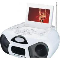 Buy cheap Portable DVD & VCD Players from wholesalers
