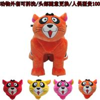 Buy cheap Enjoy high quality plush feast.plush electrical animal toy car from wholesalers