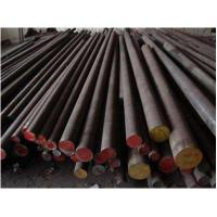 Buy cheap Industrial Steel Round Bar Stock Close Tolerance Accurate Dimension Semi Smooth from wholesalers