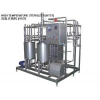 Buy cheap HTST sterilizer from wholesalers