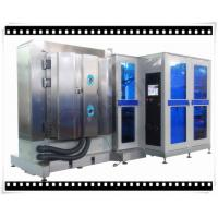 Buy cheap PECVD Thin Film Coating Machine , Hydrogen Fuel Cell Vehicles Sputtering Deposition System from wholesalers