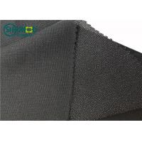 Wholesale 100% Polyester Mesh New Warp Knit Woven Fusible Interlining Fabric For Suit Uniform Clothing from china suppliers
