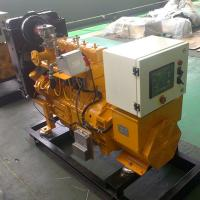 Buy cheap Eletronic Silent Natural Gas Generator 10kva To 100kva With LPG Gas Engine from wholesalers