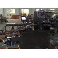 Buy cheap Noiseless Plastic Tray Making Machine Auto Plastic Mold Thermoforming Machine from wholesalers