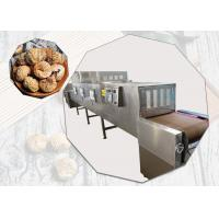 Buy cheap Silvery White Color Stainless Steel Conveyor Belt Material Microwave Sterilization Machine For Figs from wholesalers