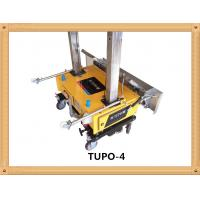 Buy cheap gypsum cement render machine tools & concrete wall plastering machine for sale from wholesalers