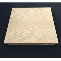 Buy cheap Rust Proof Commercial Ceiling Tiles Clip In Ceiling Wooden Sound Absorption from wholesalers