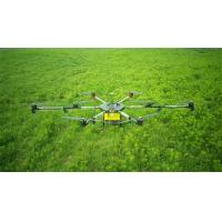 Buy cheap drone crop duster fumigation spraying drone sprayer agriculture uav crop duster from wholesalers