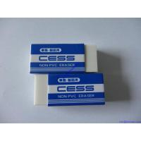 Buy cheap art eraser for office use,pencil art rubber,pencil ink rubber with customized logo from wholesalers