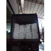 Buy cheap White Sodium Chloride NACL / Industrial Vacuum Salt CAS NO 7647-14-5 from wholesalers