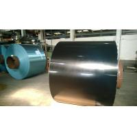 Buy cheap Alloy 8079 Epoxy Coated Aluminum Foil from wholesalers