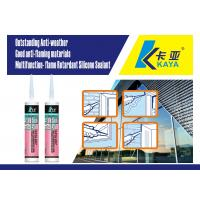 Buy cheap Wide Adhesion Heat Proof Silicone Sealant Weather - Resistance product
