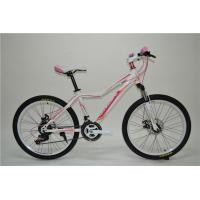 Buy cheap Cheap 24/26 inch hi-ten steel moutain bike MTB for lady with Shimano 21 speed product