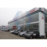 Buy cheap Prefabricated Light High Grade Steel Structure Customized 4S Car Showroom House from wholesalers