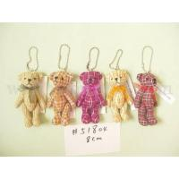 Buy cheap Small Toys and Mini Plush Toys from wholesalers