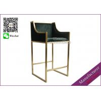Buy cheap Velvet Wedding Bar Chairs For Sale With Wholesale Price (YS-99) product