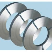 Buy cheap Polished Flexible 1060&1070 Aluminum Strip for Dry Winding Transformer from wholesalers
