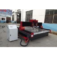 Buy cheap CNC Marble Engraving Machine (NC-M2030) product