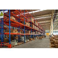 Buy cheap warehouse storage selective pallet rack from wholesalers
