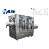 Buy cheap Stainless Steel Water Bottle Rinsing Filling And Capping Machine Easy To Operate from wholesalers