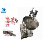 Buy cheap 75 W Powder Sifter Machine For Cosmetic Eyeshadow Easy Operation from wholesalers
