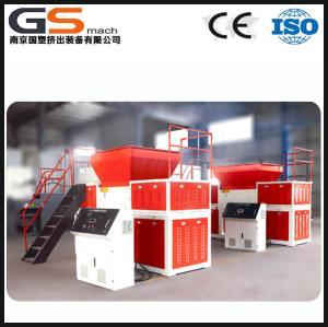 plastic waste shredder Manufactures