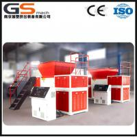 Wholesale singe shaft shredder from china suppliers