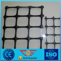China Soil Grid PP Biaxial Retaining Wall Geogrid 30KN CE 3.95x50m 34mm Mesh on sale