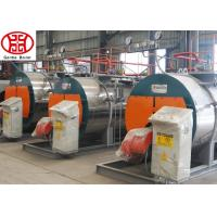 Buy cheap Economical and free installation oil and gas industrial steam boilers for sale from wholesalers