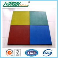 Childrens Safety Protecting Rubber Mat For Playground of 500x500x25 cm Manufactures
