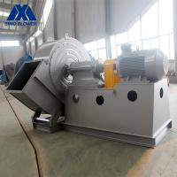 Buy cheap High Volume Boiler Fan Explosion Proof Centrifugal Fan Three Phase AC Motor from wholesalers