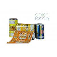Buy cheap Printed Laminated Rolls / Automatic Packaging Rolling Foils from wholesalers