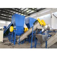 Buy cheap Small Plastic Bottle Recycling Machine / Plastic Bottle Crusher For Recycling from wholesalers