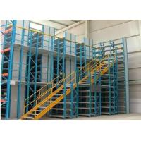 Buy cheap High Strength Vertical Storage Rack Systems , Warehouse Racking System from wholesalers