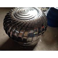 Stainess Steel Industrial Wind Turbine Ventilators Manufactures