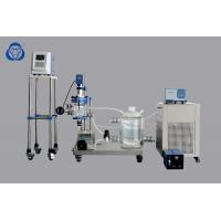 Buy cheap Stock Available Double Jacketed Lab Glass Reactor Explosion Proofing Borosilicate Glass from wholesalers