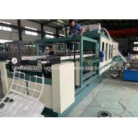 Buy cheap High Performance Foam Food Container Machine Three Phase 380v 50Hz from wholesalers