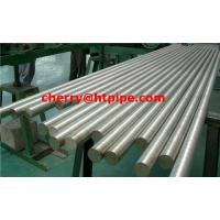 Buy cheap Incoloy 925 825 6mo bar from wholesalers