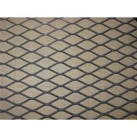 Buy cheap Expanded wire mesh from wholesalers
