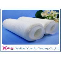 Buy cheap 100% Virgin Grade Raw Weaving Spun Polyester Yarn With Plastic Tube Eco-friendly from wholesalers