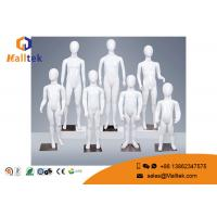 Buy cheap Fashionable Retail Shop Fittings Children Model Kids Ghost Mannequins product