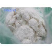 Buy cheap 99.8 % Pharmaceutical Grade Raw Materials Promethazine HCL For  Allergic Disorders from wholesalers