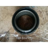 Buy cheap Radial Spherical Plain Bearings and Rod Ends No Cage 50×75×35mm for Metals from wholesalers