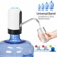 Buy cheap Electric Water Dispenser Pump For Home Office Camping Drinking Water from wholesalers