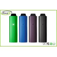 1800puffs Portable Ploom PAX Vaporizer Dry Herb E Cig 4 Colors 2200mah 450g Kit Manufactures