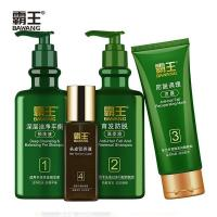 Buy cheap Anti-Hair Loss & Hair Activation & Hair Follicle Nourishing Hair Care Set from wholesalers