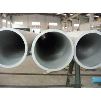 Cold Rolled 317L Stainless Steel Seamless Pipe For Hardware JISG4304 / JISG4305 Manufactures