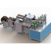 Buy cheap 50Hz Lithium Battery Production Line Laser Die Automatic Pole Die Cutting Machine from wholesalers